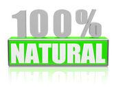 100 процентах естественной — Стоковое фото
