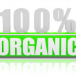 Stock Photo: 100 percentages organic