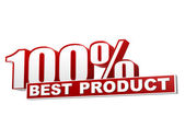 100 percentages best product red white banner - letters and bloc — Stock Photo