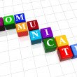 Communicate in colour 2 — Stock Photo #22168805