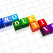 Stock Photo: Productive in colour