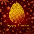 Happy Easter and yellow egg over brown old paper background with — Stock Photo #22195647
