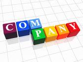 Company in colour 2 — Stock Photo