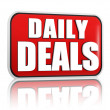 Daily deals red banner — Stok fotoğraf