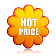 Hot price orange flower label — Stock Photo