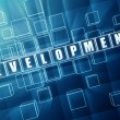Stock Photo: Development in blue glass cubes