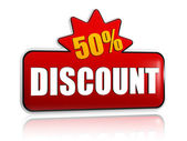 50 percentages discount 3d red banner with star — Stock Photo