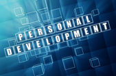 Personal development in blue glass cubes — Stock Photo