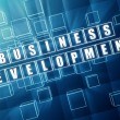 Business development in blue glass cubes — Stock Photo