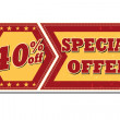 Stock Photo: 40 percentages off special offer - retro label