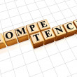 Stock Photo: Competence in golden cubes