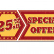 25 percentages off special offer - retro label — Stock Photo