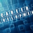 Stock Photo: Career development in blue glass cubes