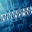 Постер, плакат: Profession development in blue glass cubes