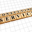 Consulting service in golden cubes — Stock Photo #24702105