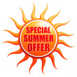 Special summer offer in 3d sun label — Stock Photo #25679147