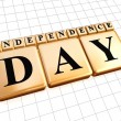 Golden independence day — Stock Photo