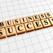 Business success in golden cubes — Stock Photo