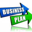Business plan in arrows — Stock Photo #26257571