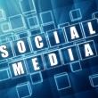 Social media in blue glass cubes — Stock Photo