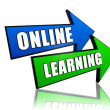 Stock Photo: Online learning in arrows