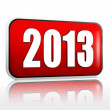 2013 banner — Stock Photo #26308453