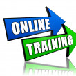 Stock Photo: Online training in arrows