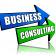 Business consulting in arrows — Stock Photo