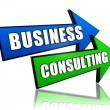 Business consulting in arrows — Stock Photo #27435333