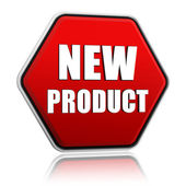 New product red hexagon button — Stock Photo