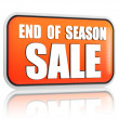 Foto Stock: End of season sale orange banner