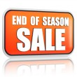 End of season sale orange banner — Stock Photo