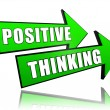 Positive thinking in arrows — Stock Photo #30591437