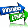 Business ethics in arrows — Stock Photo