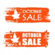 October sale drawn banner with fall leaf — Stock Photo