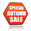 Stock Photo: Special autumn sale orange hexagon banner