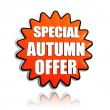 Special autumn offer orange star banner — Stock Photo