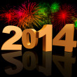 Golden new year 2014 with fireworks — Stockfoto