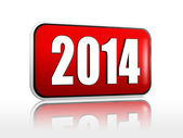 Year 2014 red banner — Stock Photo