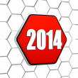 New year 2014 on red hexagon — Stock Photo #36186621