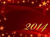 金新 2014 年,与明星 — 图库照片