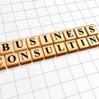 Business consulting in golden cubes — Stock Photo #40181817