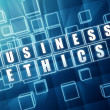 Стоковое фото: Business ethics in blue glass blocks
