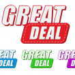 Great deal, four colors labels — Stock Photo