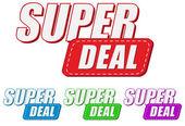 Super deal, four colors labels — Stock Photo