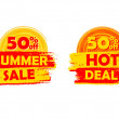 50 percentages off summer sale and hot deal with sun signs, draw — Stock Photo #48499673