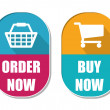Order now and buy now with shopping basket and cart signs, two e — Stock Photo