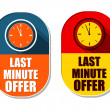 Last minute offer with clock signs, two elliptical labels — Zdjęcie stockowe #49495089