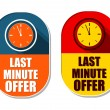 Last minute offer with clock signs, two elliptical labels — Photo #49495089