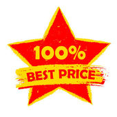 100 percentages best price in star, yellow and red drawn label — Stock Photo